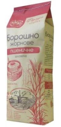 Борошно жорнове пшеничне цільнозернове 1 кг бум. пакет