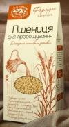 Пшениця для пророщування 0,3 кг