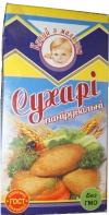 Сухар панірувальний картон. уп.