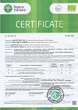"Company ""August-Kiy"" certificate of Organic Standard"